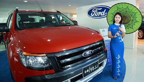 FordMYMe